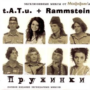 tatu + rammstein = WOW