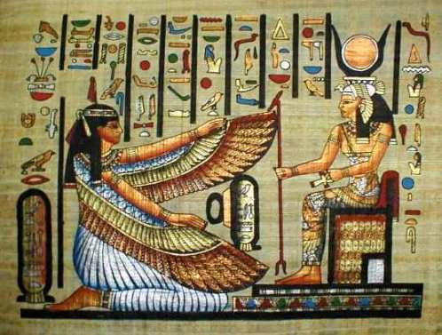 Divinidad egipcia