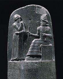 El código de leyes de Hammurabi