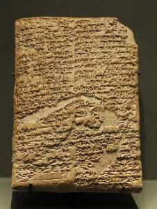 Prologo del Código de Hammurabi